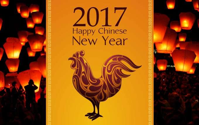 Коли починається китайський новий рік 2017?