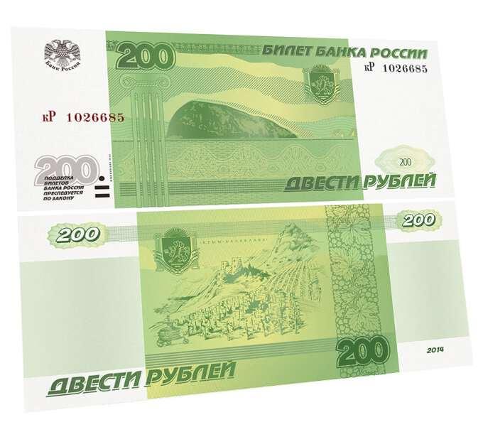 Сколько рублей в обороте россии стоимость победоносца в сбербанке