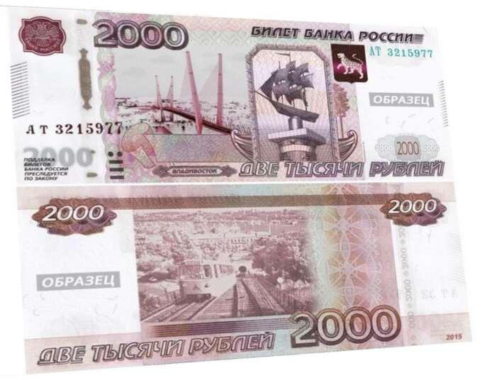 Новые российские банкноты банкноты маврикии